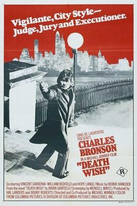 猛龙怪客( 1974 )