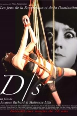 D/s( 2009 )