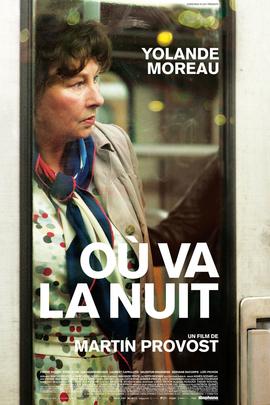 夜何往( 2011 )