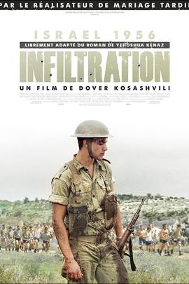 渗透( 2011 )