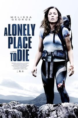 孤独的死亡之所( 2011 )