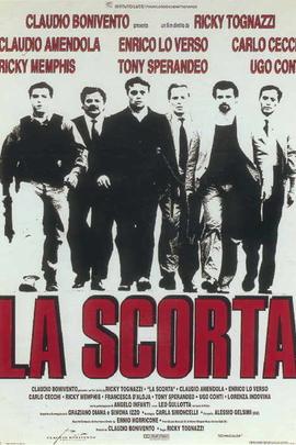 保镖( 1993 )