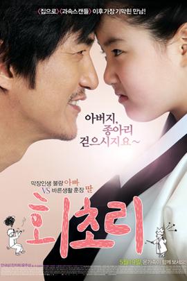 回初理( 2011 )