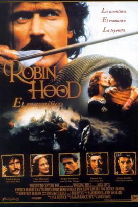 罗宾汉( 1991 )