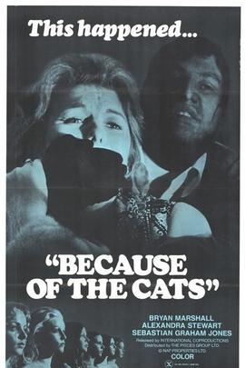 凶猫( 1973 )