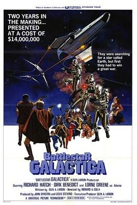 银河战星( 1978 )