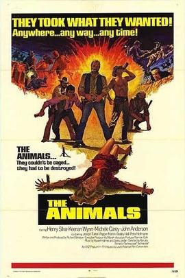 五个野蛮人( 1970 )