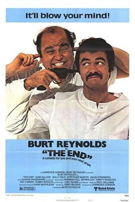 完蛋了( 1978 )