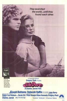 鸽子号( 1974 )