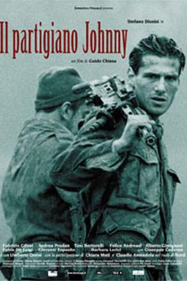 Partigiano Johnny, Il