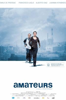 菜鸟( 2008 )