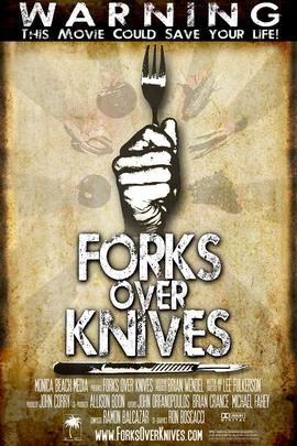 餐叉胜于手术刀
