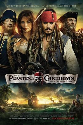 加勒比海盗:惊涛怪浪