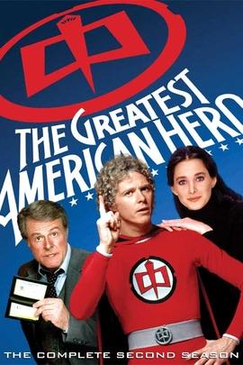 最强美国英雄( 1981 )