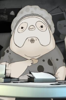 熟男( 2011 )