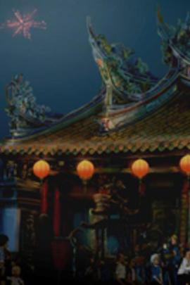 樱时( 2009 )