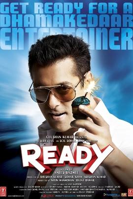准备好( 2011 )