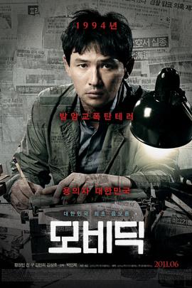 白鲸( 2011 )
