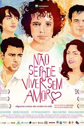 您不能没有爱而存在( 2010 )
