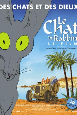 犹太长老的灵猫( 2011 )