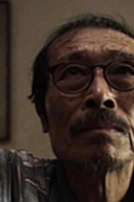 不朽的男子( 2011 )