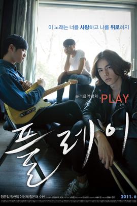 奏响( 2011 )