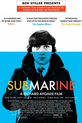 潜水艇( 2010 )