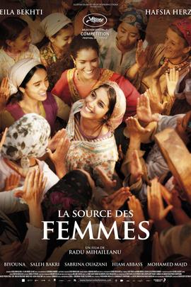 女人之源( 2011 )
