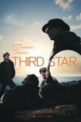 第三颗星( 2010 )