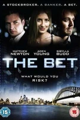 赌博( 2006 )