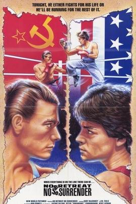 血的游戏( 1986 )