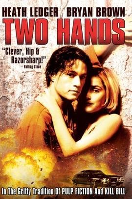 双手( 1999 )