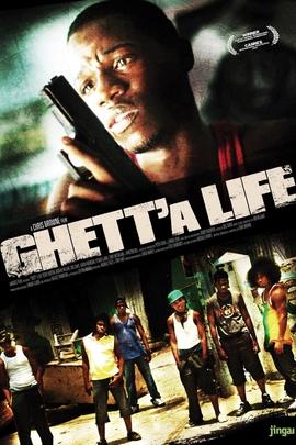 Ghett'a Life( 2011 )