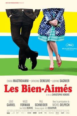 被爱的人( 2011 )