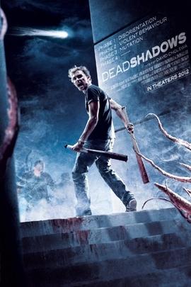 死亡阴影( 2012 )