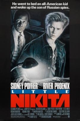 谍网神鹰( 1988 )