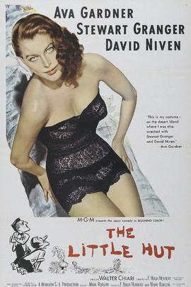 小茅屋( 1957 )