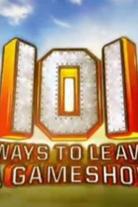 101种淘汰方式( 2011 )