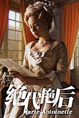绝代艳后( 2006 )