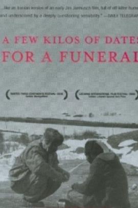 遥远的坟墓( 2006 )