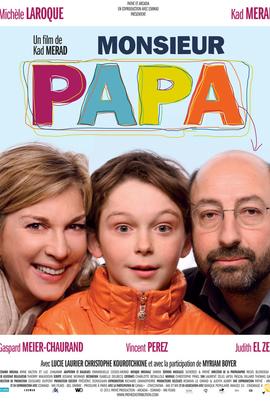 爸爸先生( 2011 )