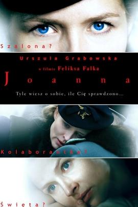 乔安娜( 2010 )