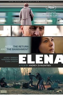 伊莲娜( 2011 )