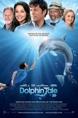 海豚的故事( 2011 )