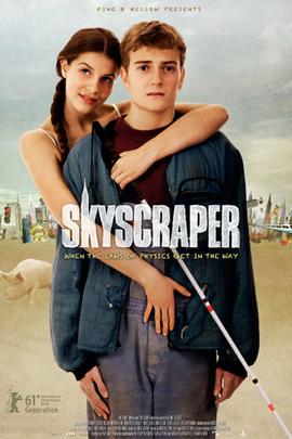 摩天楼( 2010 )