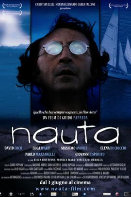 瑙塔( 2010 )