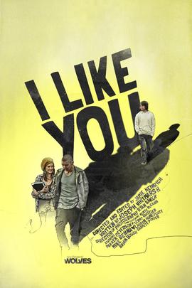 喜欢你( 2010 )
