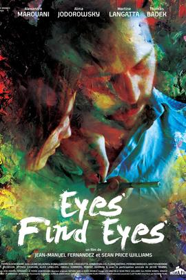 眼对眼( 2011 )