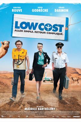低成本( 2011 )