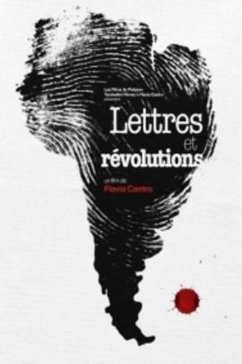 文学与革命( 2010 )